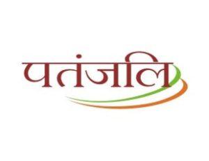 Indian Fmcg Companies